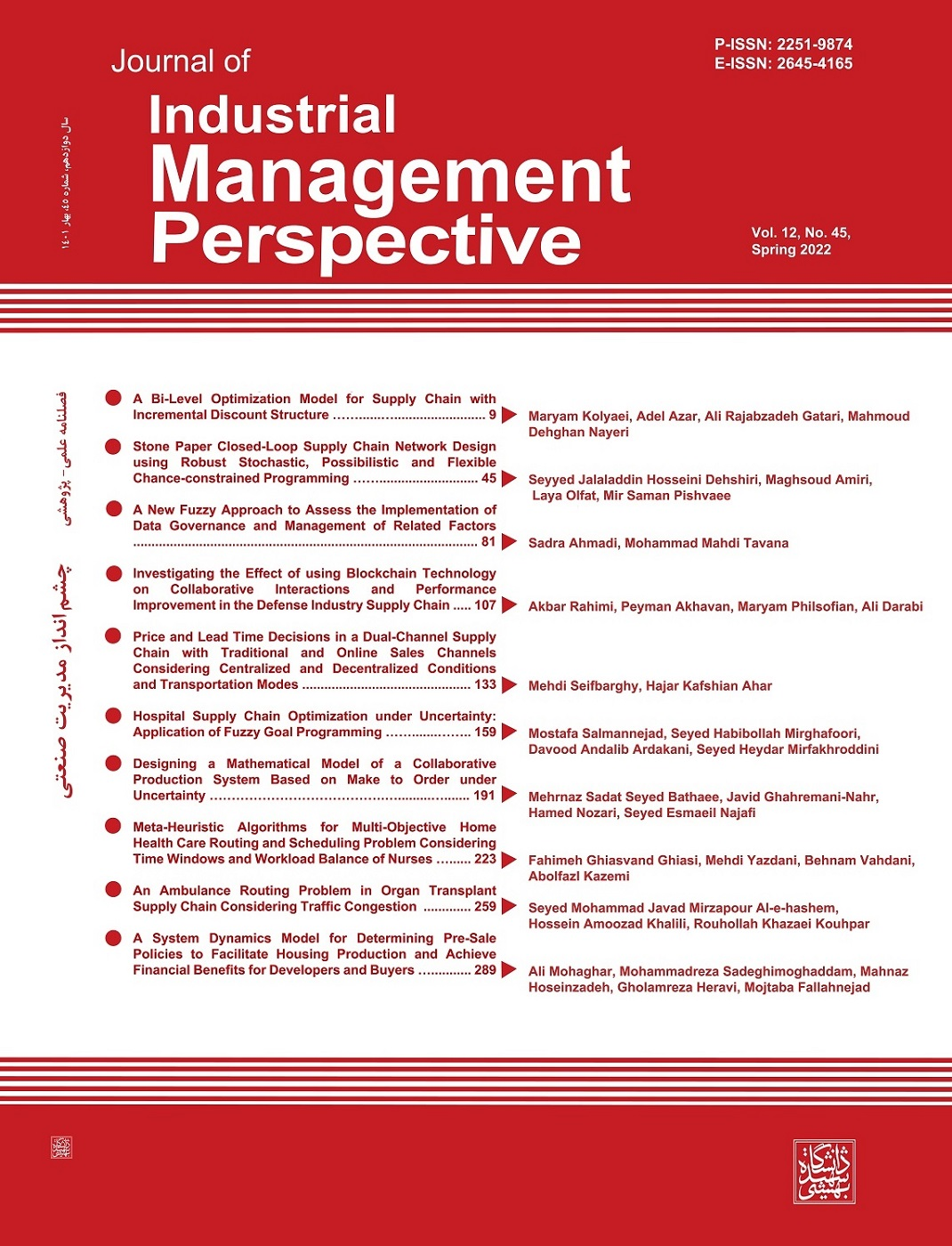 Journal of Industrial Management Perspective
